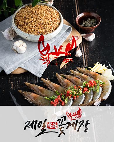 #제일명품꽃게장 쇼핑몰